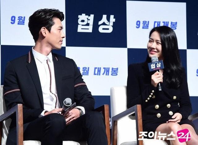 Rộ tin mỹ nam Hyun Bin và chị đẹp Son Ye Jin hò hẹn, fan mừng rỡ chúc phúc - Ảnh 3.