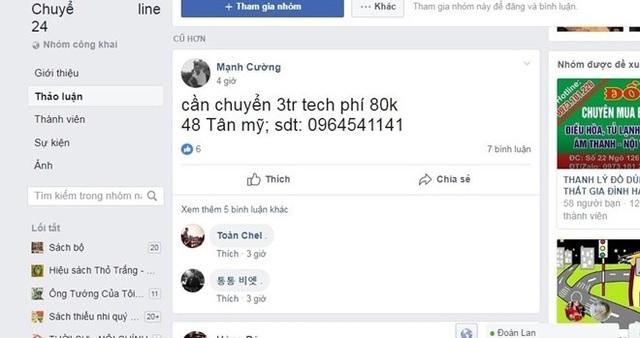 """Công an TP Hà Nội:Liên tiếp triệt phá nhiều băng cướp """"dị""""  - Ảnh 3."""