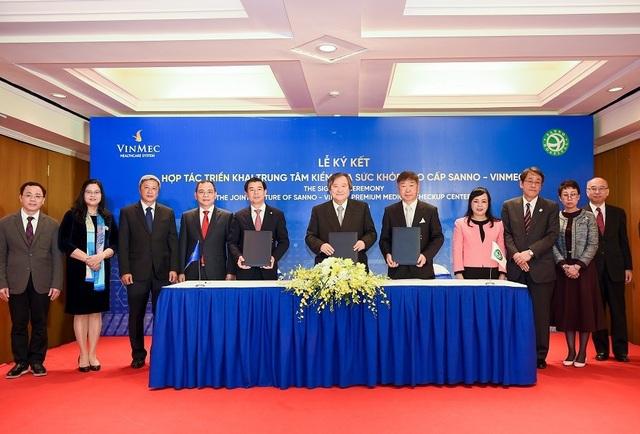 Vinmec hợp tác với bệnh viện y tế hàng đầu Nhật Bản - Ảnh 2.