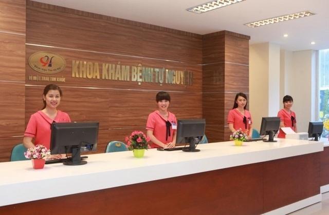 Cơ hội mới cho bệnh nhân khi thăm khám, điều trị tại Bệnh viện Tim Hà Nội - Ảnh 1.