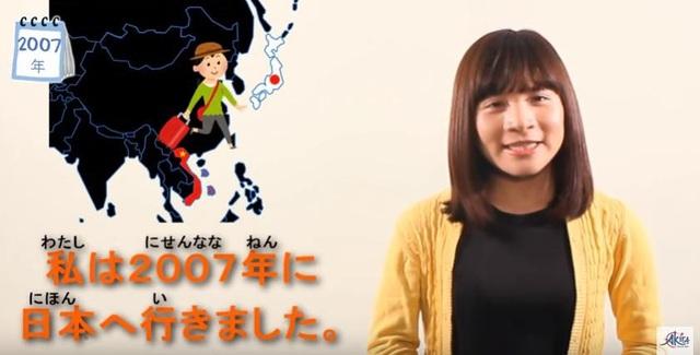 Học tiếng Nhật: Tổng hợp ngữ pháp bài 19 giáo trình Minna no Nihongo (P.1) - 1