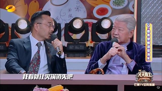 Nhà phê bình ẩm thực nổi tiếng người Hong Kong Chua Lam cho rằng món lẩu nên biến mất khỏi thế giới