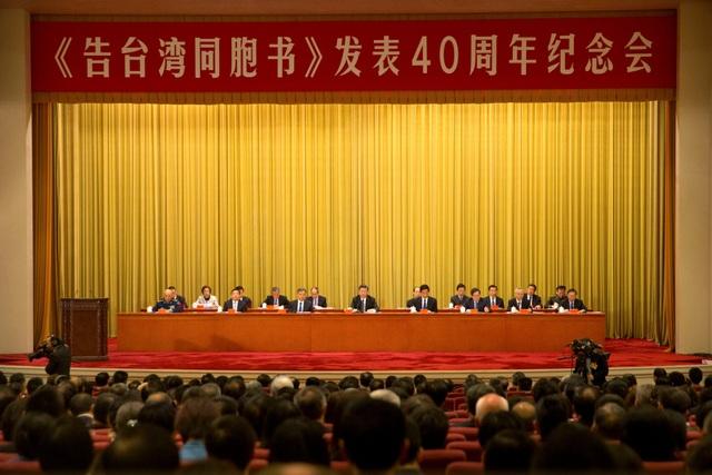 Chủ tịch Tập Cận Bình kỷ niệm 40 năm ngày Bắc Kinh gửi thư kêu gọi Đài Loan thống nhất và chấm dứt đối đầu quân sự hôm 2/1. (Ảnh: Reuters)