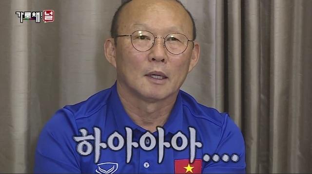 HLV Park Hang Seo hy vọng có thể giành chiến thắng trước Iraq