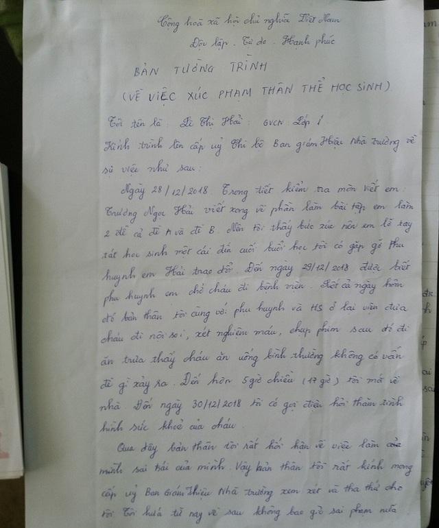Bản tường trình sự việc của cô giáo Hải.
