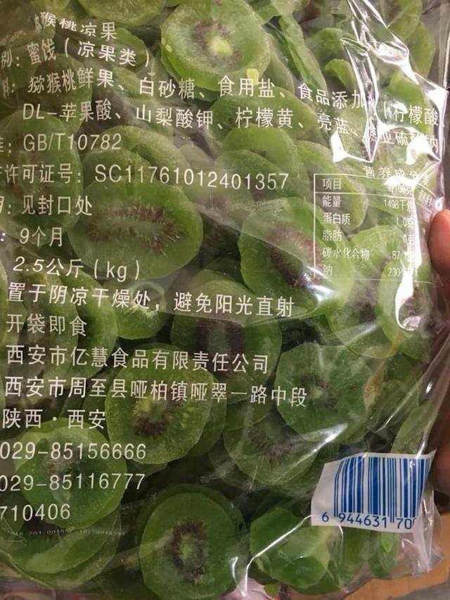 Các loại mứt quả có màu sắc sặc sỡ, được đóng gói in chữ Trung Quốc