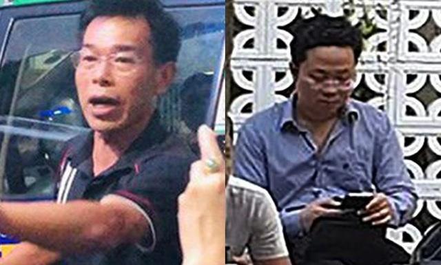 Bắt thẩm phán Nguyễn Hải Nam và giảng viên Lâm Hoàng Tùng - 1