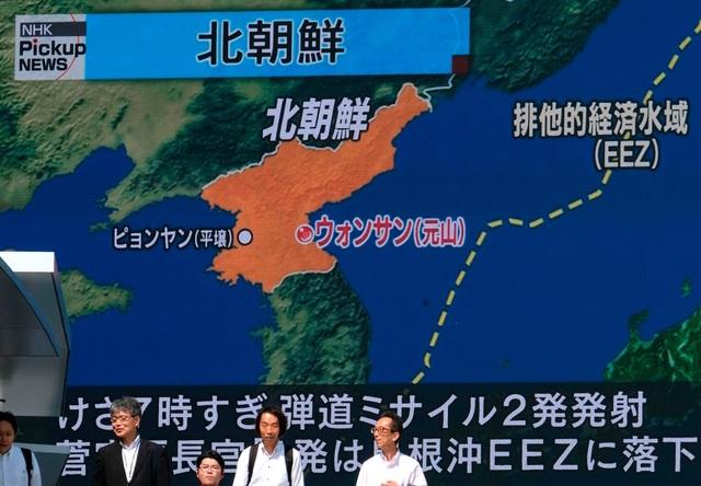 Triều Tiên bắn tín hiệu cứng rắn qua vụ khai hỏa tên lửa từ tàu ngầm - 1