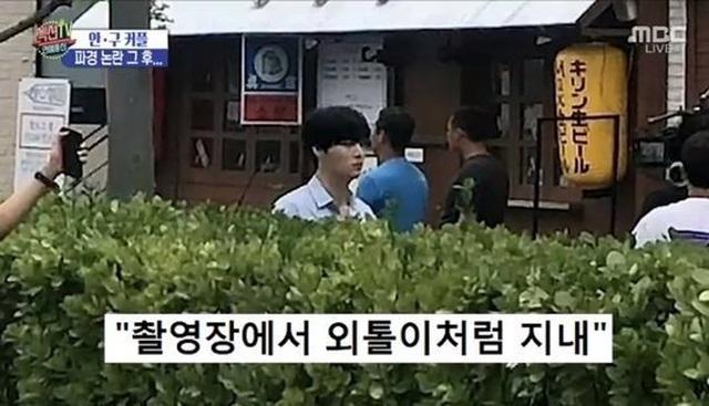"""Chồng Goo Hye Sun sống lặng lẽ, bị cô lập sau scandal ly hôn """"ồn ào"""" - 2"""