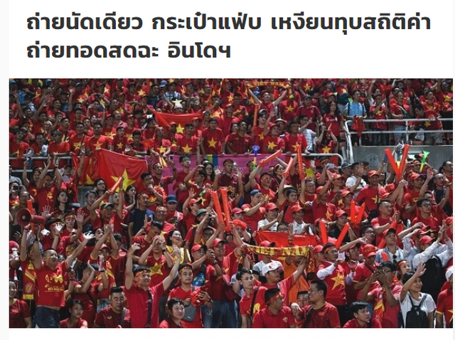 """Báo Thái Lan nể sự """"chịu chơi"""" của Việt Nam khi mua bản quyền truyền hình - 1"""