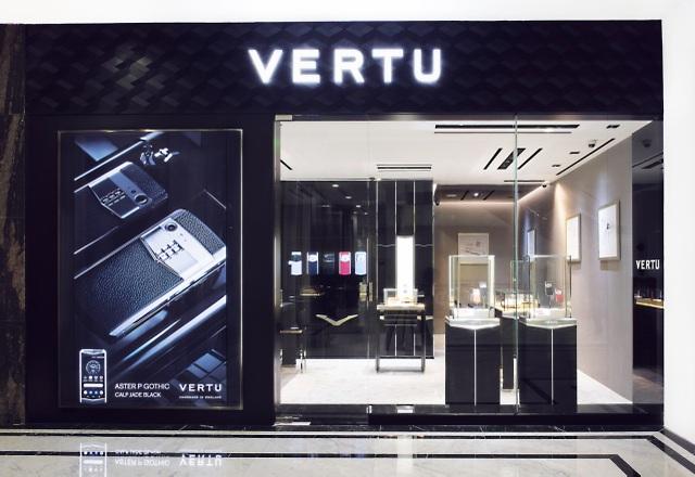 Vertu ra mắt không gian boutique mới tại TP.HCM - 1