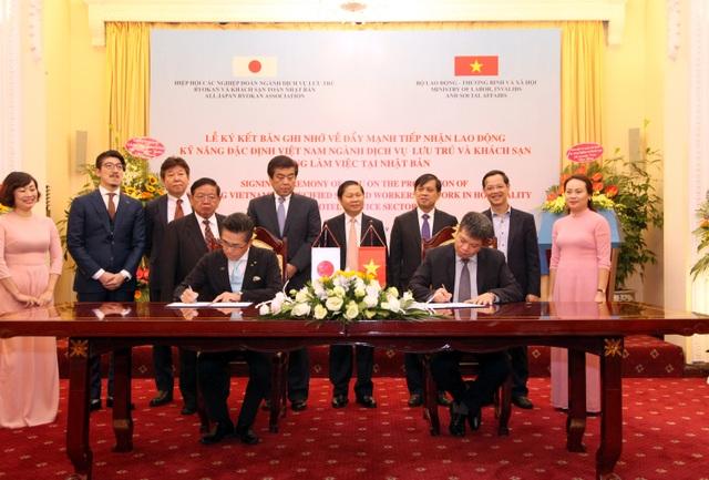 Nhật Bản: Tăng cường tiếp nhận lao động kỹ năng nghề khách sạn của Việt Nam - 1