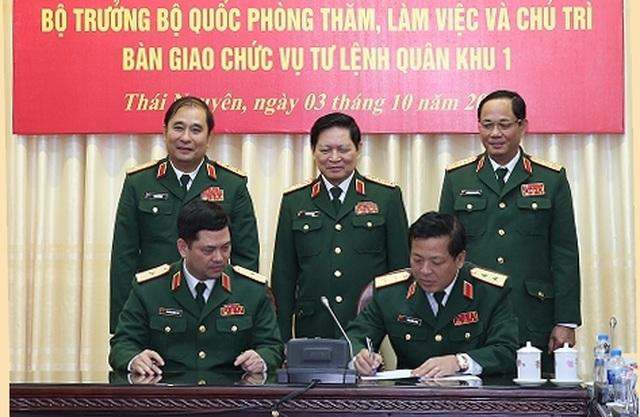 Triển khai quyết định điều động, bổ nhiệm 5 tướng lĩnh quân đội - 2