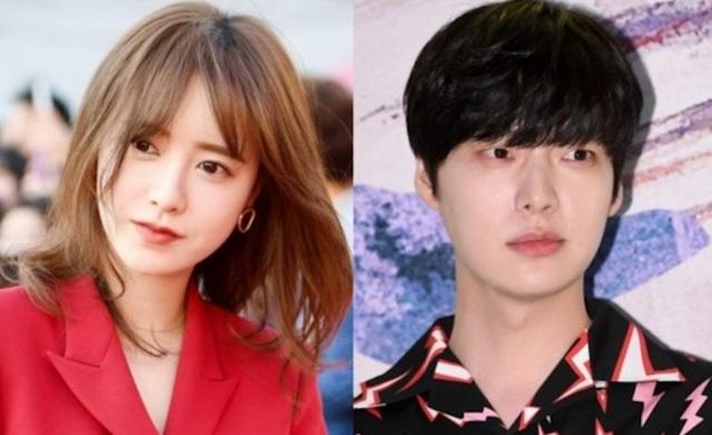 """Goo Hye Sun gọi chồng cũ là """"kẻ hèn nhát"""" - 1"""