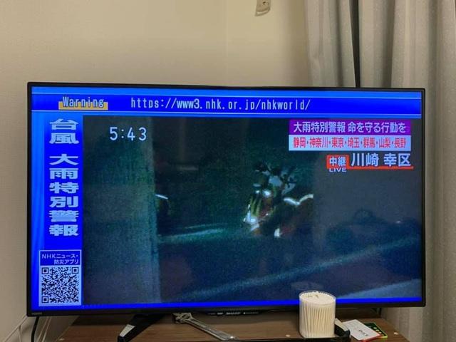 Lều Phương Anh lo lắng khi đang ở trung tâm siêu bão tại Nhật - 2