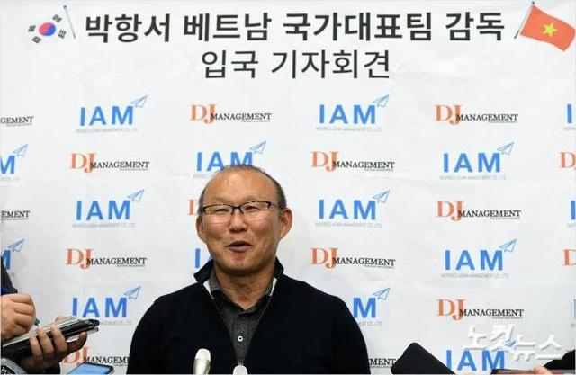 VFF sắp ký hợp đồng với HLV Park Hang Seo - 1