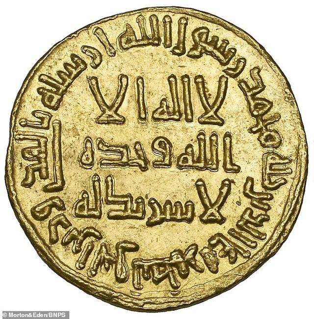 Một trong những đồng tiền hiếm có nhất trên thế giới được bán với giá hơn 46 tỷ đồng - 1