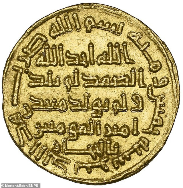 Một trong những đồng tiền hiếm có nhất trên thế giới được bán với giá hơn 46 tỷ đồng - 2