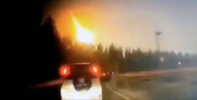 Quả cầu lửa bí ẩn xuất hiện trên bầu trời Trung Quốc - 1