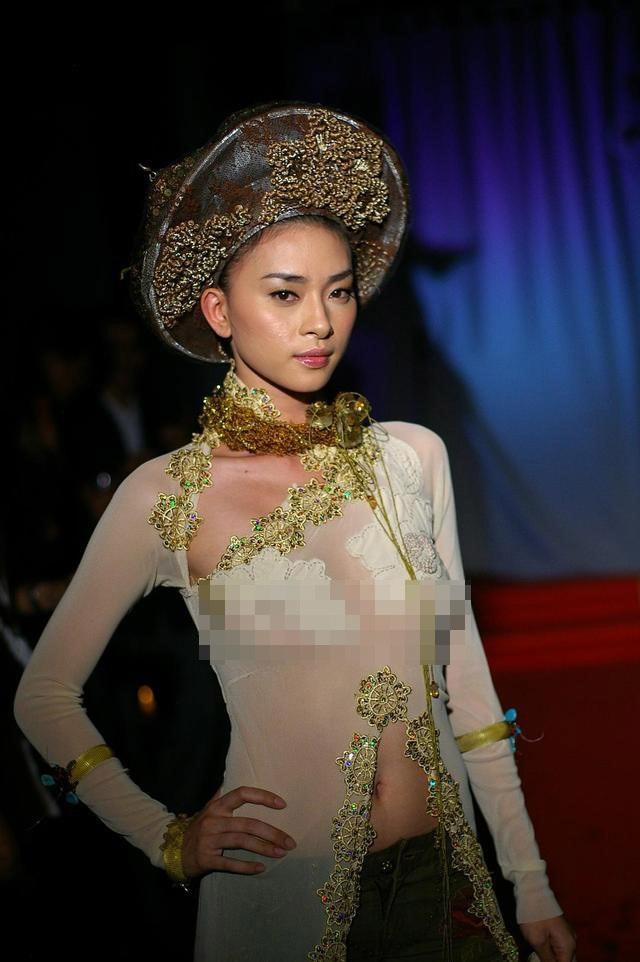 Bị khai quật hình ảnh diện áo dài phản cảm, Ngô Thanh Vân lên tiếng - 3