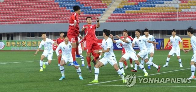 Trận bóng đá kỳ lạ không có khán giả giữa 2 miền bán đảo Triều Tiên - 2