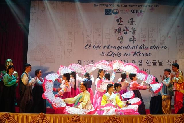 Tưng bừng ngày hội tiếng Hàn Hangeulnal tại Hà Nội - 9