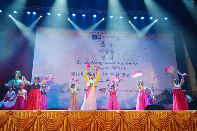 Tưng bừng ngày hội tiếng Hàn Hangeulnal tại Hà Nội - 1