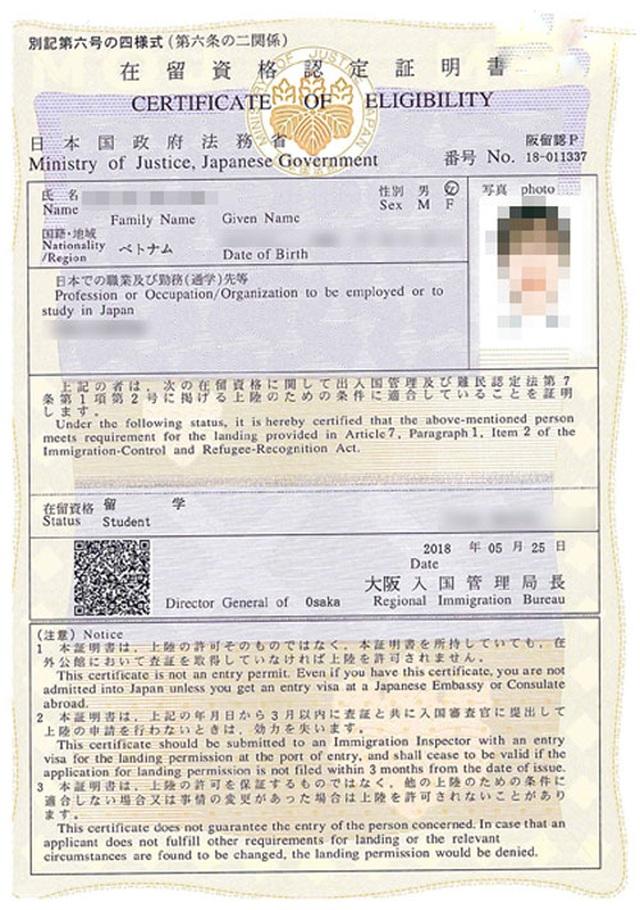 Nhật Bản từng bước thắt chặt việc cấp tư cách lưu trú và thị thực đối với du học sinh Việt Nam - 1