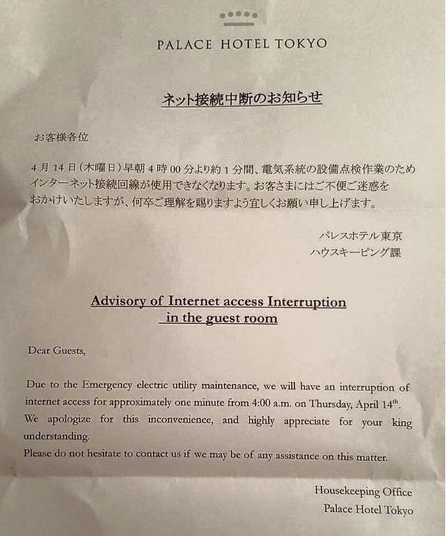 """Những điều ấn tượng về Nhật Bản khiến du khách chỉ biết """"gật gù"""" nể phục - 2"""
