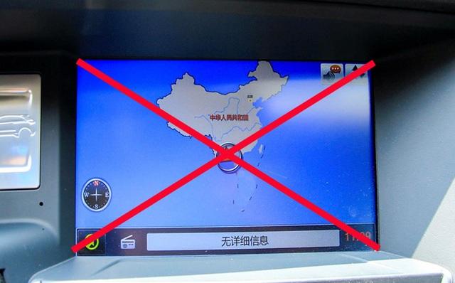 """Nhà phân phối ôtô Trung Quốc phải gỡ ứng dụng vì sử dụng bản đồ có """"đường lưỡi bò"""" - 1"""