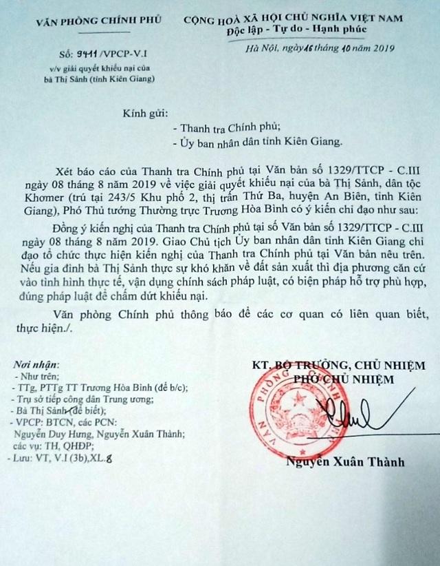 Bài 13: Phó Thủ tướng chỉ đạo giải quyết vụ cụ bà ròng rã đi đòi hơn 5.400m2 đất! - 1