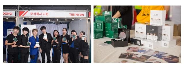 G-Reyish xuất hiện ấn tượng tại ngày hội All Together Asia - 8