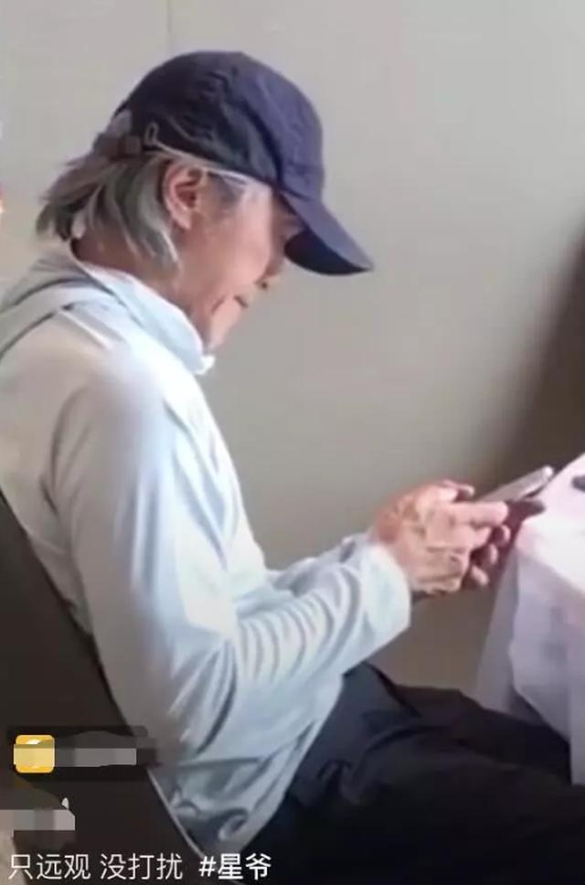 """""""Vua hài"""" Châu Tinh Trì bị chỉ trích để mẹ ruột sống cảnh nghèo khó - 4"""