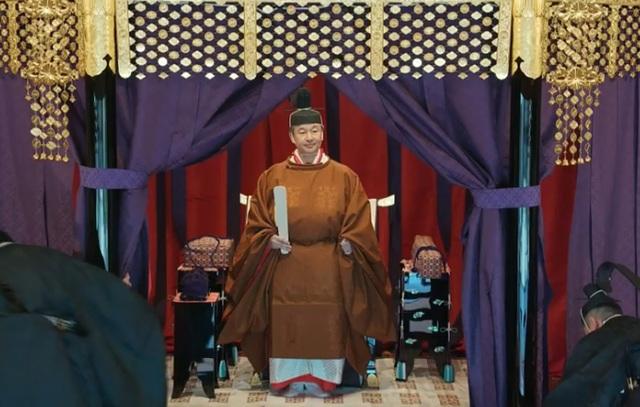 Lễ đăng quang của Nhật Hoàng Naruhito - 9