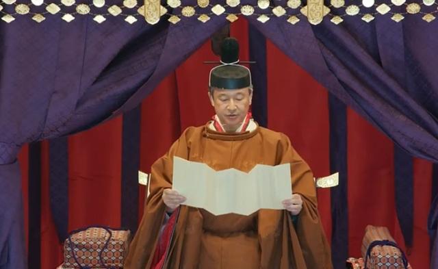 Lễ đăng quang của Nhật Hoàng Naruhito - 8