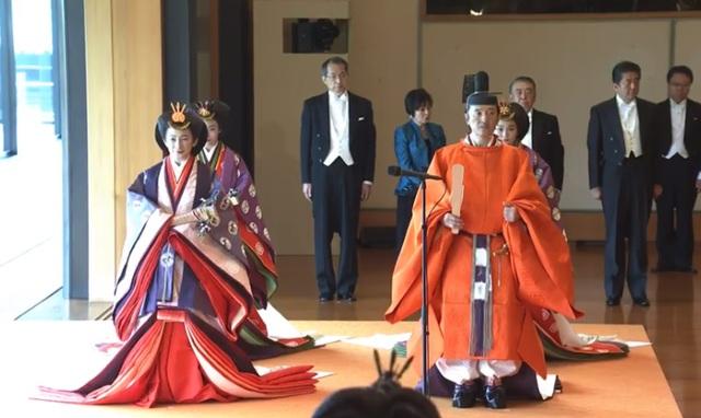 Lễ đăng quang của Nhật Hoàng Naruhito - 1