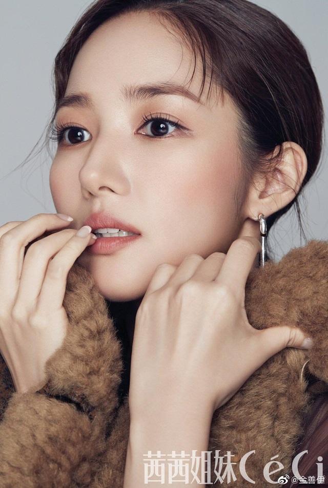 """Vẻ đẹp hoàn hảo của """"nữ hoàng dao kéo"""" Park Min Young - 5"""