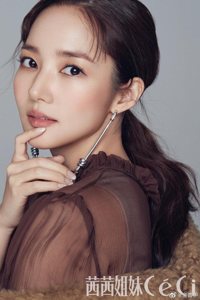 """Vẻ đẹp hoàn hảo của """"nữ hoàng dao kéo"""" Park Min Young - 7"""