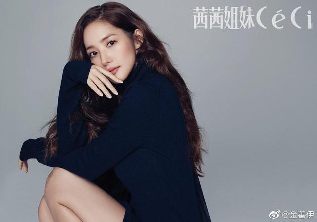 """Vẻ đẹp hoàn hảo của """"nữ hoàng dao kéo"""" Park Min Young - 6"""