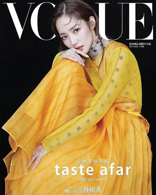 """Vẻ đẹp hoàn hảo của """"nữ hoàng dao kéo"""" Park Min Young - 1"""