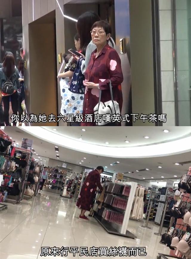 """""""Vua hài"""" Châu Tinh Trì bị chỉ trích để mẹ ruột sống cảnh nghèo khó - 3"""