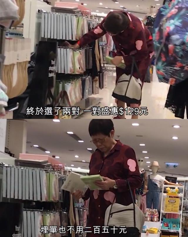 """""""Vua hài"""" Châu Tinh Trì bị chỉ trích để mẹ ruột sống cảnh nghèo khó - 2"""