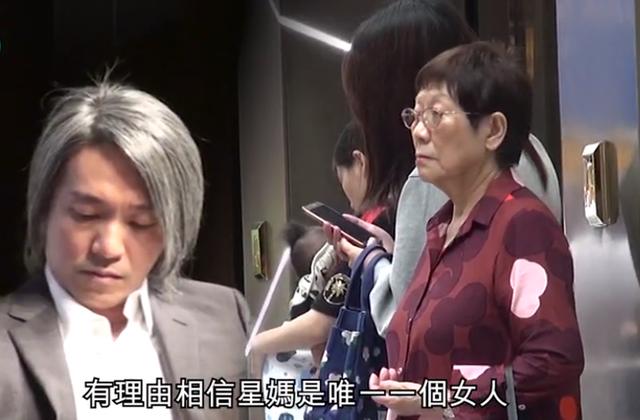 """""""Vua hài"""" Châu Tinh Trì bị chỉ trích để mẹ ruột sống cảnh nghèo khó - 1"""