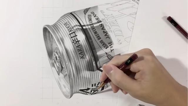 Tuyệt tác tranh vẽ 3D bằng chì thật đến kinh ngạc của nghệ sĩ Nhật Bản - 1