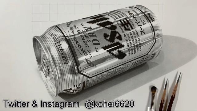 Tuyệt tác tranh vẽ 3D bằng chì thật đến kinh ngạc của nghệ sĩ Nhật Bản - 3
