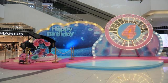 """Aeon Mall Long Biên: 1.460 ngày mang đến cho khách hàng trải nghiệm """"khác biệt"""" - 3"""