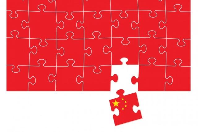 Trung Quốc muốn giúp Indonesia xây dựng thủ đô mới trị giá 33 tỷ USD - 1