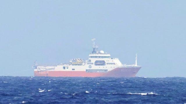 Tàu Hải Dương 8 rút khỏi vùng biển Việt Nam, Bộ Ngoại giao yêu cầu không tái phạm - 1