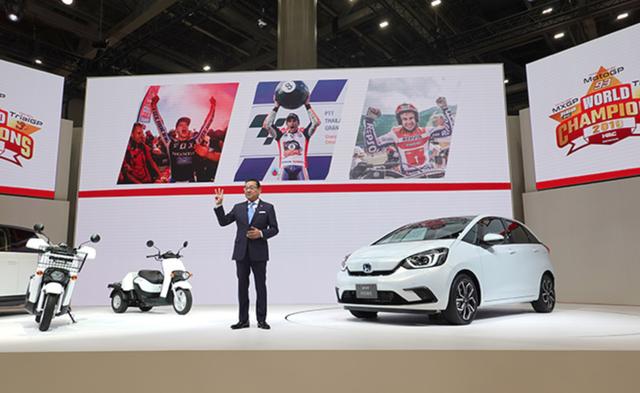 Honda hé lộ mẫu xe hạng B - Jazz thế hệ thứ ba - 1