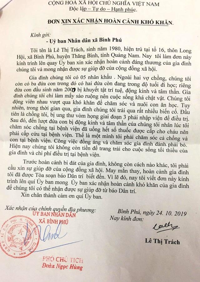 Hoàn cảnh một gia đình khó khăn cần giúp đỡ ở Quảng Nam